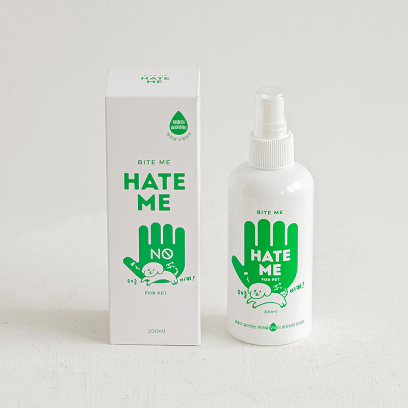 Bite Me Hate Me Insect Repellent Spray (200ml)