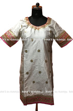 ranas-by-kshitija-regal-white-gota-salwar-suit
