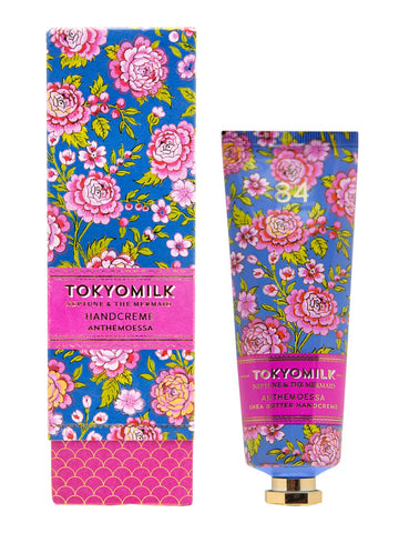 TokyoMilk 'Neptune & The Mermaid' - Anthemoessa Shea Butter Handcreme