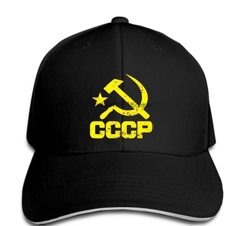 CCCP Hammer And Sickle Hat