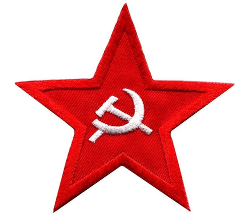 Hammer And Sickle Star Patch