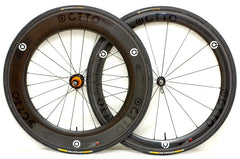 Professional RACING TUBULAR WHEELSET DEEP