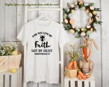 Religious Embroidery Designs, Faith Embroidery Patterns, Christian Embroidery Quotes, Religious Sayings Embroidery Files, Cross Embroidery Stitches, Corinthians Embroidery, Bible Verses Embroidery, Religious Pes-by Illustrator Guru