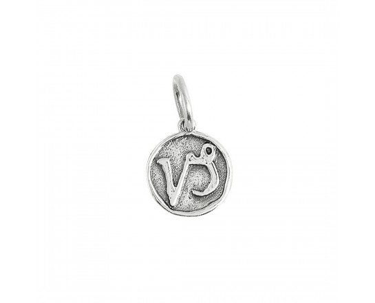 Mysteries of Zodiac Charm - Capricorn