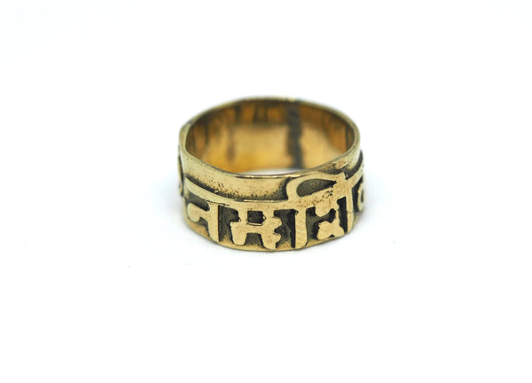 Advay ring - Celeste Twikler
