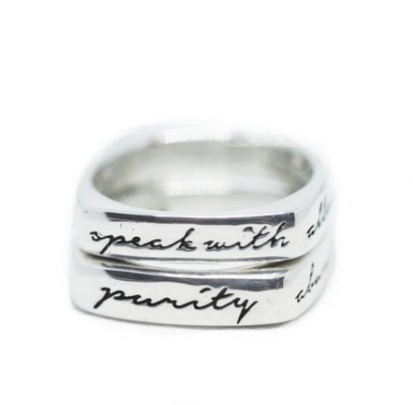 Path ring - sterling silver - Celeste Twikler