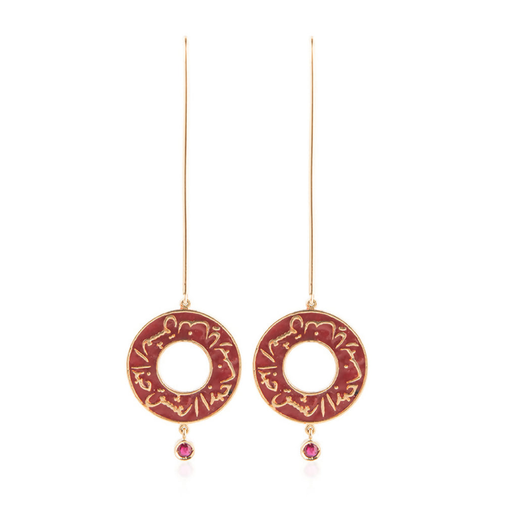 Load image into Gallery viewer, ISHQ DROP EARRINGS - RED