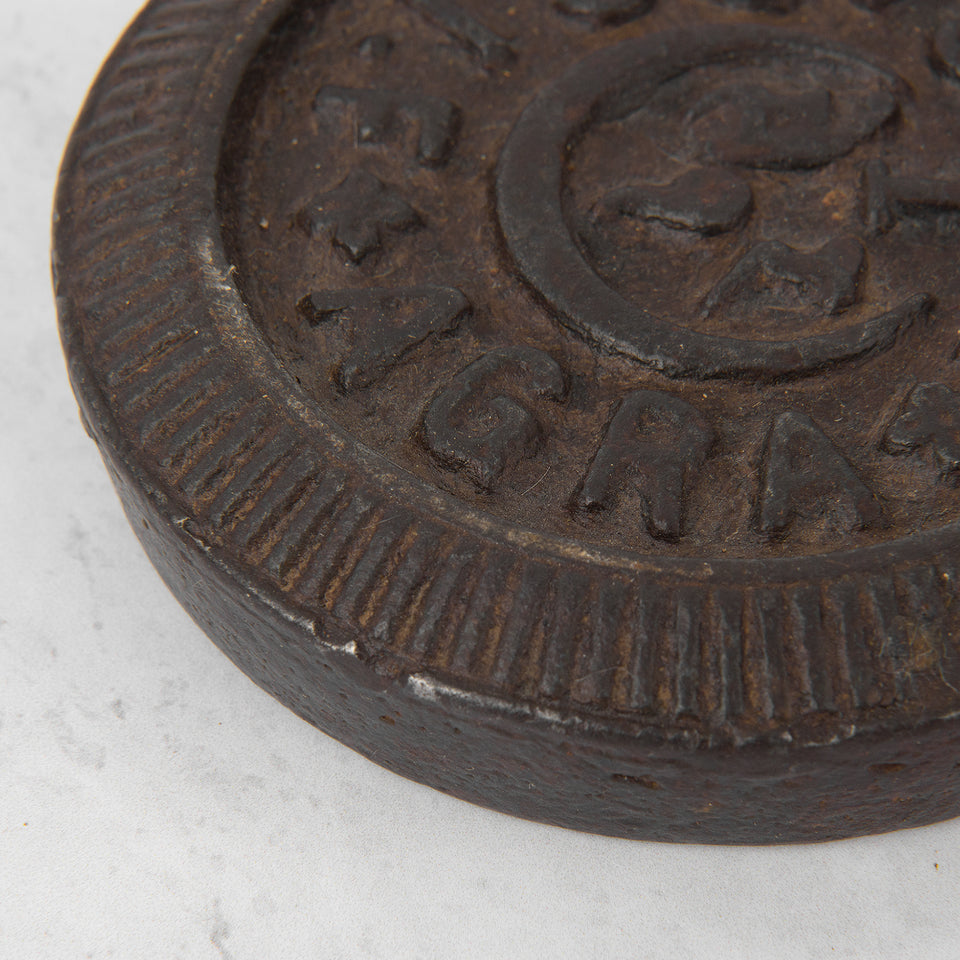 Vintage Cast Iron Weight