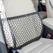 Netcessity Seat Caddy