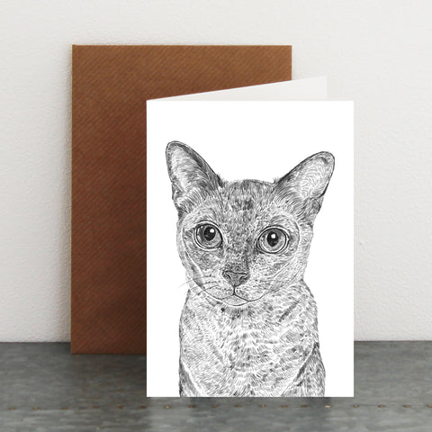 'Oscar The Cat' Card