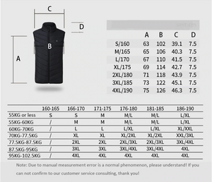 2019 Unisex Lightweight Heated Vest