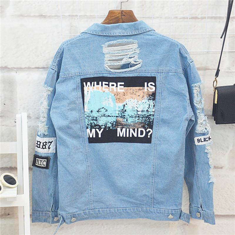 Danjeaner Where is My Mind? Korea Retro Washing Frayed Embroidery Letter Patchliilgal-liilgal