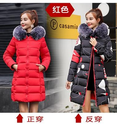 Two sides wear cotton clothes oversize winter clothes winter coat, women's thickeningliilgal-liilgal