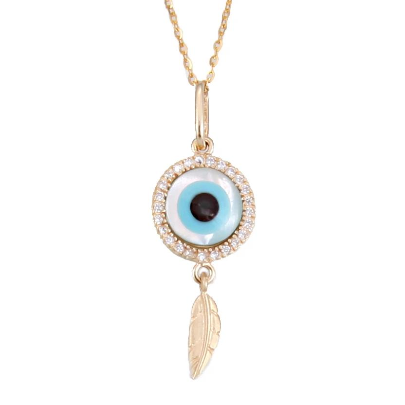 Eye of Dreams Necklace