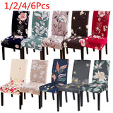 1/2/4/6pcs Modern Printed Chair Cover Elastic Seat Chair Covers Removable And Washable Stretch Banquet Hotel Dining Room Cover