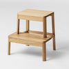 Arise Stool / Oak
