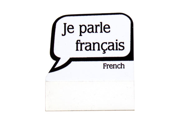 """I Speak French"" Badge Talkers - 20 Units"