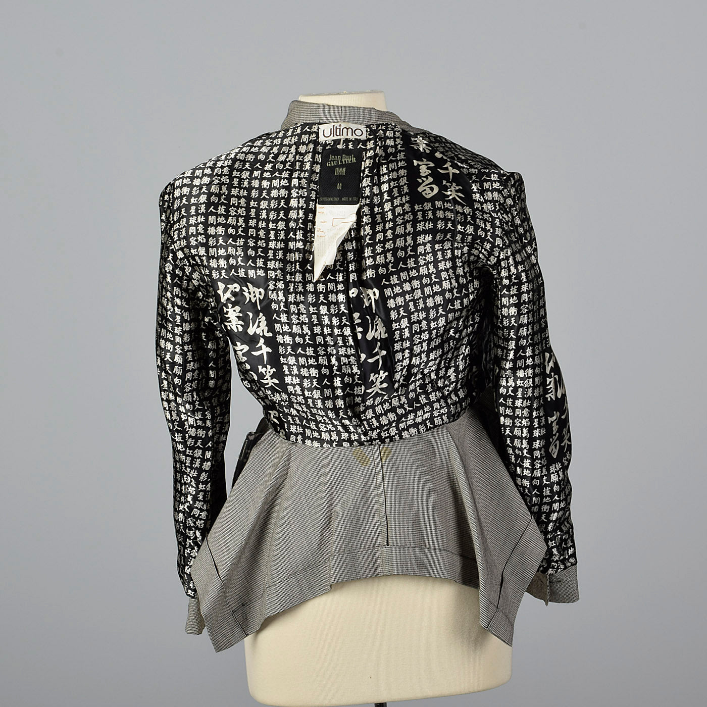 1990s Jean Paul Gaultier Black & White Asymmetric Jacket
