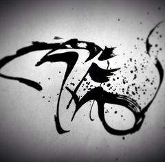 Custom prePhilippine Calligraphy Art