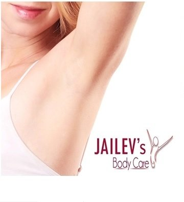 Underarm Whitening and Chicken Skin Treatment Service Voucher
