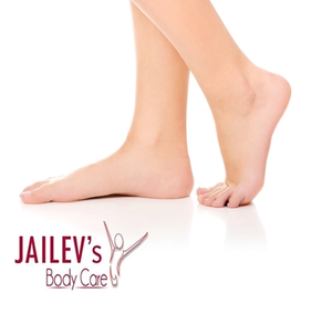 Feet Peeling with Scar and Laser Treatment