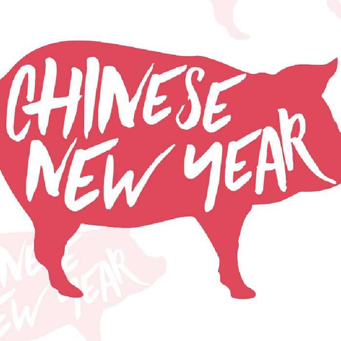 8 CNY HOME ESSENTIALS FOR  THE YEAR OF THE PIG!