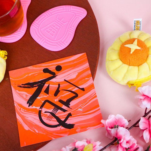 8 Trendy Home Decor Pieces That Are Perfect For Chinese New Year