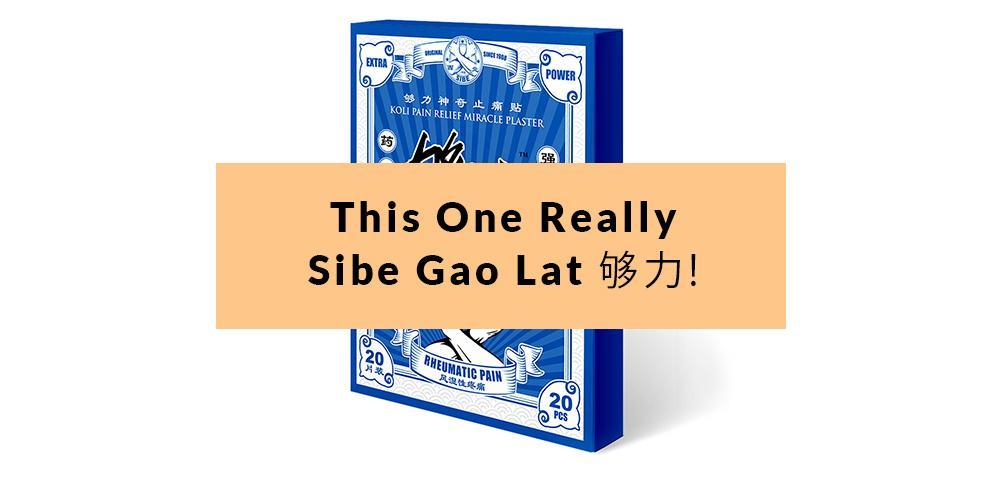 "This one, really Sibe ""Gao Lat/够力""!"