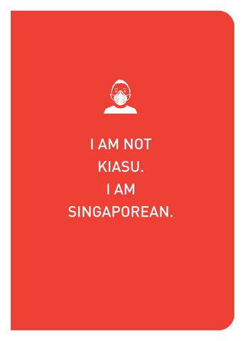 Epigram Books Singapore Independent Book Publishing - I Am Not Kiasu Notebook