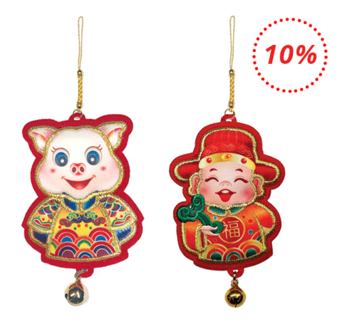 Chinese New Year 2019 essentials, Small hanging decor