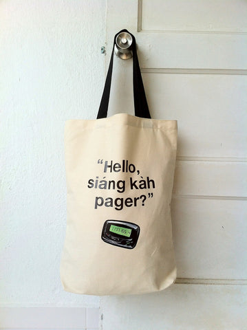 Sibeynostalgic Singapore Design - Siang Kah Pager Tote Bag