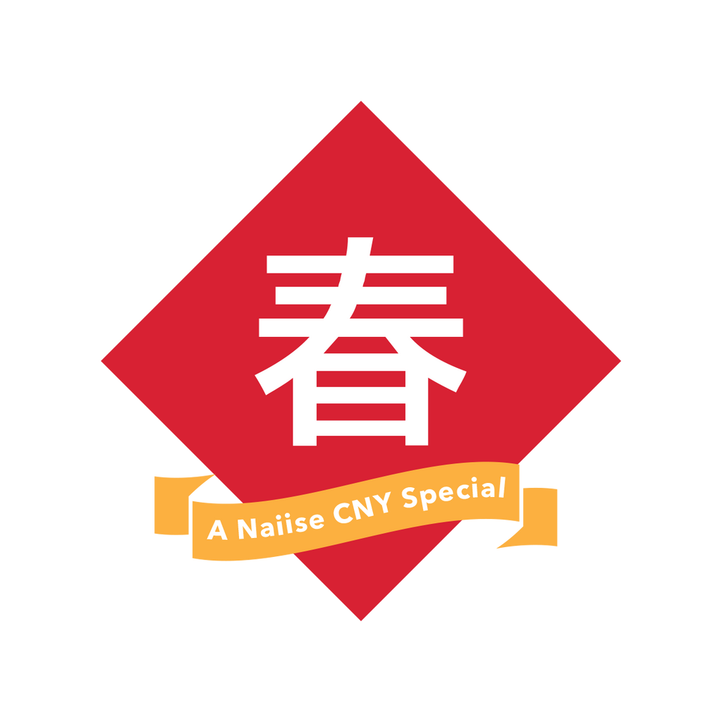 Naiise.com - Chinese New Year 2016