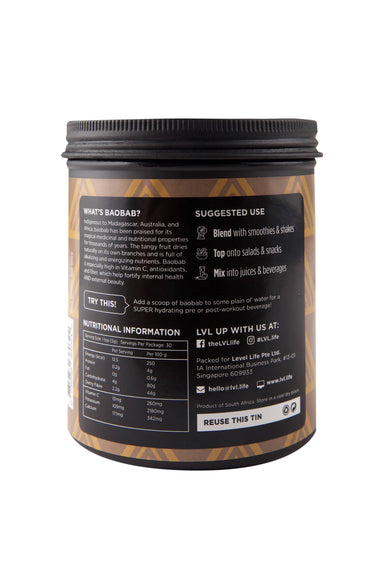 100% Baobab Powder - 150g - Health Food - LVL - Naiise