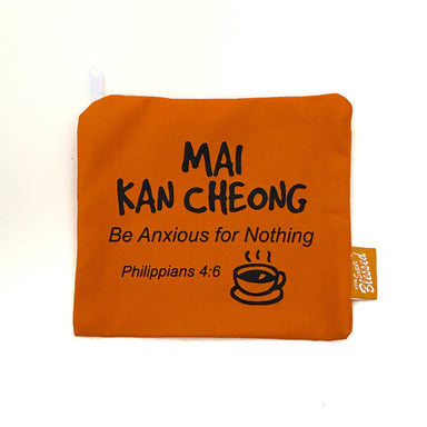 "Coin pouch 11x13cm Mai Kan Cheong (""I'm a Singaporean Christian Lah!"" series) - Local Coin Pouches - The Super Blessed - Naiise"