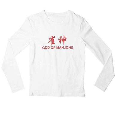 God of Mahjong Crew Neck L-Sleeve T-shirt - Local T-shirts - Wet Tee Shirt / Uncle Ahn T / Heng Tee Shirt / KaoBeiKing - Naiise