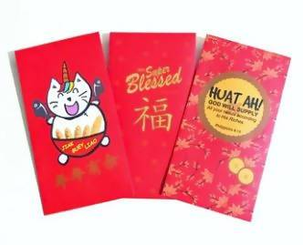 CNY Ang Pows (Red Packets) - Jiak Buey Liao UniMaoMao - Local Red Packets - The Super Blessed - Naiise