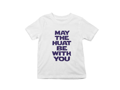 May The Huat Be With You Kids Crew Neck S-Sleeve T-shirt - Kids Clothing - Wet Tee Shirt / Uncle Ahn T / Heng Tee Shirt / KaoBeiKing - Naiise