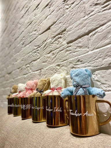 Origami Bear & Personalised Mug Set - Gift Sets - KAYSE - Naiise