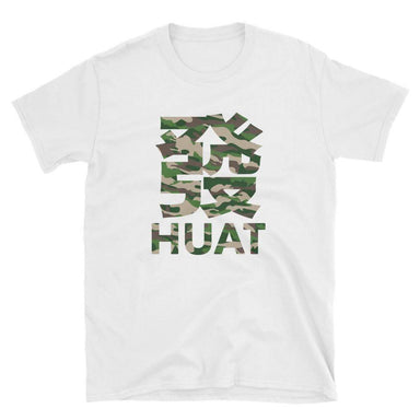(Limited Camo Edition) Huat Crew Neck S-Sleeve T-shirt - Local T-shirts - Wet Tee Shirt / Uncle Ahn T / Heng Tee Shirt / KaoBeiKing - Naiise