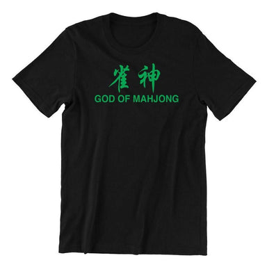 God of Mahjong Crew Neck S-Sleeve T-shirt - Local T-shirts - Wet Tee Shirt / Uncle Ahn T / Heng Tee Shirt / KaoBeiKing - Naiise