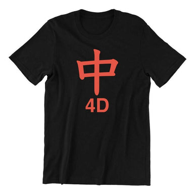 Strike 4D Crew Neck S-Sleeve T-shirt - Local T-shirts - Wet Tee Shirt / Uncle Ahn T / Heng Tee Shirt / KaoBeiKing - Naiise