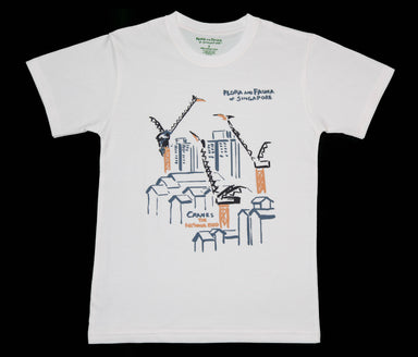 Construction Cranes as the National Bird (KS01) Singapore T-shirts Local Tee shirts Singapore Souvenirs Gifts - Local T-shirts - Flora And Fauna Of Singapore - Naiise