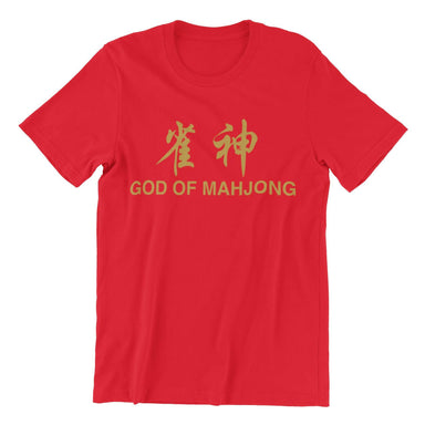 (Limited Gold Edition) God of Mahjong Crew Neck S-Sleeve T-shirt - Local T-shirts - Wet Tee Shirt / Uncle Ahn T / Heng Tee Shirt / KaoBeiKing - Naiise