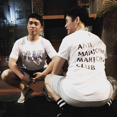 Anti Mahjong Crew Neck S-Sleeve T-shirt - Local T-shirts - Wet Tee Shirt / Uncle Ahn T / Heng Tee Shirt / KaoBeiKing - Naiise
