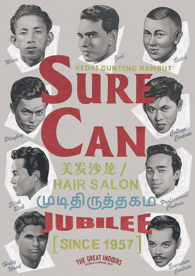 Sure Can Poster - Posters - The Great Indoors - Naiise