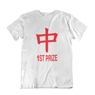 Strike 1st Prize Crew Neck S-Sleeve T-shirt - Local T-shirts - Wet Tee Shirt / Uncle Ahn T / Heng Tee Shirt / KaoBeiKing - Naiise