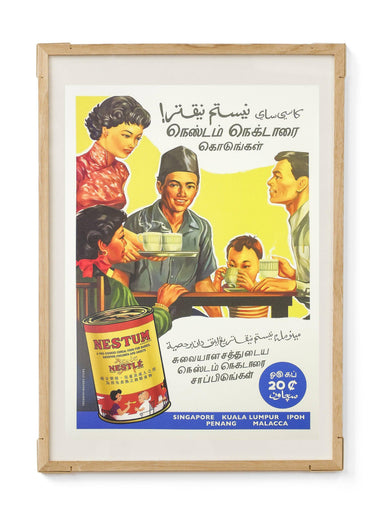 Straits Settlements Vintage Posters - Nestum - Prints - The Great Indoors - Naiise