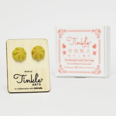 Pandan Kueh Bulu Earrings Earring Studs Tinkle Arts