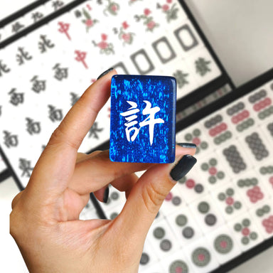 Customised Surname Mahjong Tiles (Blue Glitter) Personalised Mahjong Customy Mahjong
