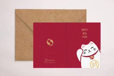 Chinese New Year Greeting Card - Chinese New Year Cards - YOUNIVERSE DESIGN - Naiise